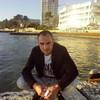 Иван, 39, г.Таганрог