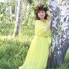 Олеся, 34, г.Южноуральск
