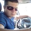 Виталий, 29, г.Ватутино