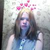 Aля, 16, г.Иркутск