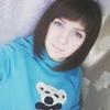 Алёнка Хомич, 18, г.Столин