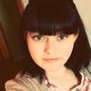 Екатерина, 21, г.Запорожье