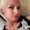 Кристина, 43, г.Тарту