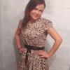 Елена, 28, г.Чита