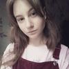 Лена, 17, г.Чернигов