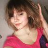 Дарина, 19, г.Смоленск