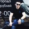 Тони, 20, г.Волгоград