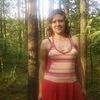 Ольга, 30, г.Столбцы