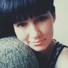 Катерина, 30, г.Сызрань