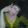 Ирина, 30, г.Цюрупинск