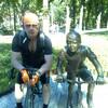 Sergey, 51, г.Харьков