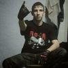 Дмитрий, 25, г.Чита
