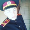 Святослав, 16, г.Рава-Русская