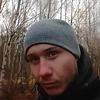 Тони, 30, г.Нижний Новгород