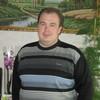 Сергей, 31, г.Курчатов
