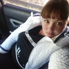 Алена, 29, г.Саянск