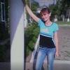Людмила, 31, г.Черновцы