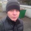 Александр, 24, г.Тюмень
