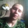 Ваня павленко, 22, г.Первомайск