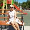 Ольга, 55, г.Павлоград