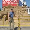 Владимир, 37, г.Лобня