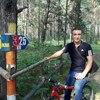 Андрей, 25, г.Искитим