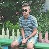Паша, 16, г.Кострома
