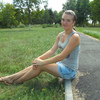 Юлия, 20, г.Новохоперск