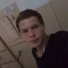 Иван, 22, г.Дальнегорск