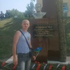 игорь, 33, г.Уссурийск
