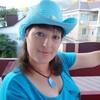 Мария, 36, г.Красноармейская