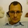 Auer Bub, 42, г.Aue