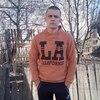 Алексей, 24, г.Макеевка