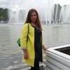 Ирина, 27, г.Москва