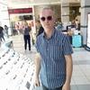 Dmitri, 40, г.Кирьят-Оно