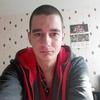 Stefan, 24, г.София