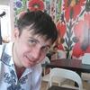 Сергей, 28, г.Черкассы