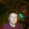 Сергей, 29, г.Сарань