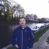 Дмитрий, 37, г.Лев Толстой