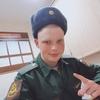 Сергей, 21, г.Нижнекамск