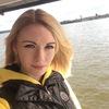 Ирина, 28, г.Дзержинск