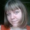 Елена Яковлева, 27, г.Ленинск-Кузнецкий