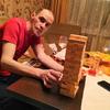 Дмитрий, 46, г.Елизово