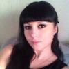 Александра, 26, г.Партизанск