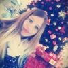 Мария, 19, г.Киселевск