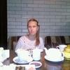 Нина, 34, г.Соликамск