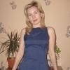 Алёна, 38, г.Розо