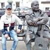 Лёха, 28, г.Тверь