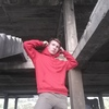 Алексей, 18, г.Улан-Удэ