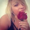 Анастасия, 22, г.Ялта